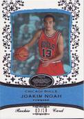 NBA 2007/08 (Rookie Year)