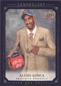 NBA 2007/08 (XRC)