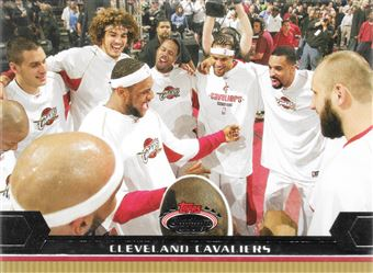 2007-08 Stadium Club Cleveland Cavaliers Super Teams Redemption