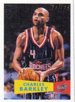 TGH7 Charles Barkley