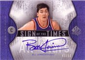 2006-07 SP Authentic Sign of the Times All-Stars