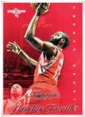 Inserts & Subsets Houston Rockets 2013-2015