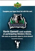 2004-05 Upper Deck Stadium Giveaway Shinders Minnesota Timberwolves