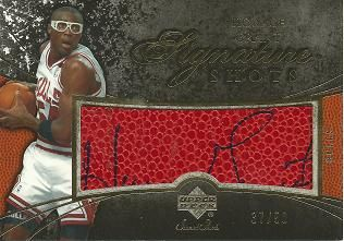 2007-08 Sweet Shot Signature Shots #HG Horace Grant /50